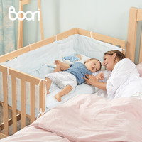 Boori都灵婴儿床实木澳洲进口多功能拼接宝宝床 杏仁色