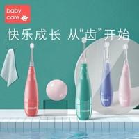 BabyCare 葆婴 儿童电动牙刷 升级款 +凑单品