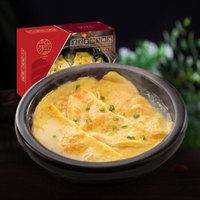 上海小南国 手工蛋饺三鲜汤450g  传统手工制作 地道海派风味 简单加热即食