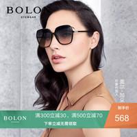 BOLON 暴龙2020年盖尔.加朵明星款多边形TR大框偏光太阳眼镜墨镜女BL5032 A13-灰蓝-透粉渐进