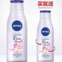 NIVEA 妮维雅 精油玫瑰香氛身体乳 200ml(赠200ml)