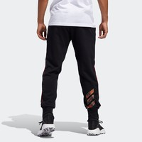 adidas 阿迪达斯 CNY FT PANT 男装篮球运动长裤GH4998
