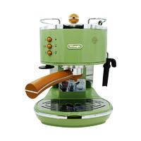 Delonghi 德龙 ECO311 泵压式半自动咖啡机 绿色
