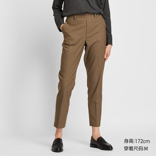 限尺码 : UNIQLO 优衣库 421632 女士九分裤