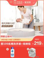 巴布豆床中床新生儿便携式多功能折叠婴儿床防压神器可移动宝宝床
