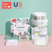 babycare纸尿裤S3片湿巾润肤霜防溢乳垫礼盒