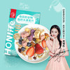 HONlife 奇亚籽谷物酸奶水果燕麦片420g