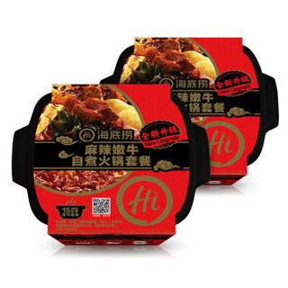 海底捞 自煮火锅 麻辣嫩牛 435g*2盒