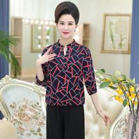 莉夏乐 2019夏季新品韩版女装T恤妈妈短袖衬衫40-50岁中年上衣短款雪纺小衫 HCBL017 红条 XL