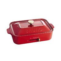 BRUNO BEO-21 电热烤炉锅 1.8L  红色