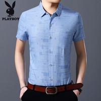花花公子(PLAYBOY)短袖衬衫男中老年时尚百搭休闲衬衫爸爸装上衣 蓝色 2XL/180