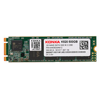 KONKA 康佳 K520 500G SSD固态硬盘  M.2接口(SATA总线) 2280