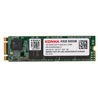 KONKA 康佳 K520 500G SSD固态硬盘