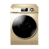 Haier 海尔 蓝晶系列 EG9014HB659GU1 变频洗烘一体机 金色 9公斤