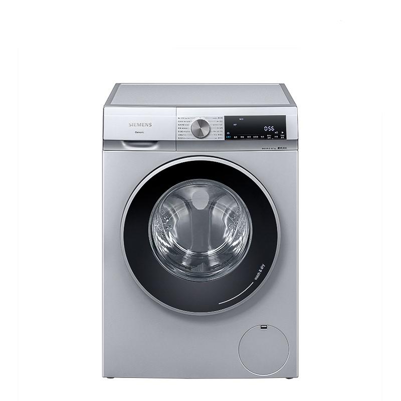 SIEMENS 西门子  悠享系列 WN54A2U80W 洗烘一体机 10kg洗7kg烘 银色