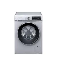 SIEMENS 西门子 WN54A2U80W 洗烘一体机 10kg洗衣 7kg烘干 银色