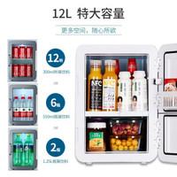 AMOI 夏新 小冰箱 車載冰箱車家兩用6L-20L迷你冰箱