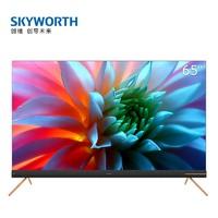 预售0点截止 : Skyworth 创维 65A10 65英寸 4K 液晶电视