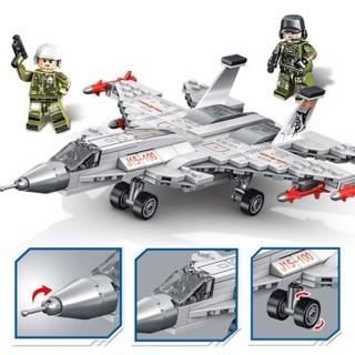 森宝积木 军事系列 105513 铁血重装歼-15战斗机