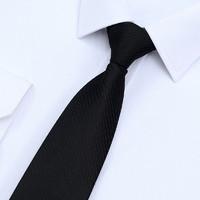 MJX LD1 懒人商务领带