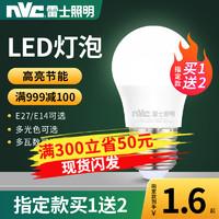 nvc-lighting 雷士照明 e27螺口节能灯泡 3W (3只装)