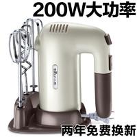 Bear 小熊 DDQ-B01A1 电动家用200W大功率手持搅拌机