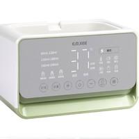 EMXEE  嫚熙 婴儿温奶器消毒器