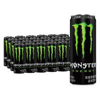 魔爪 Monster 维生素饮料 能量型 运动饮料 330ml*24罐 *2件