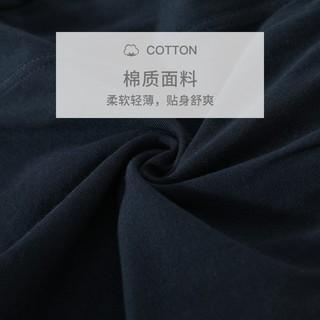 SCHIESSER 舒雅 E5/10524T 男士95棉平角内裤 2条装