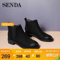 Senda/森达新款女靴欧美时尚休闲粗跟女切尔西靴Z9717DD9 黑色磨砂 35