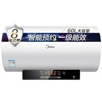 Midea 美的 F6021-NL1(HEY) 电热水器 60L