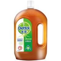 新补货 Dettol 滴露 消毒液 1.8L