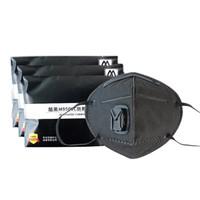 名典上品 M950系列 颗粒物防护口罩 3只装