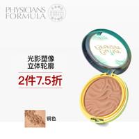 physicians Formula PF黄油修容粉饼11g铜色(敏感肌 修容高光棒 刷出小V脸 遮瑕控油 修容粉)