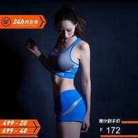 MSGD运动文胸 中强度女子专业无钢圈跑步瑜伽内衣bra 灰色 M
