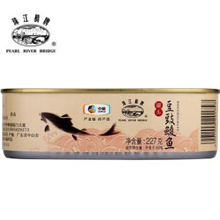 珠江桥牌 豆豉鲮鱼罐头 海鲜食品 227g  中粮出品
