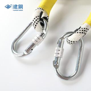 建钢 590730 高空作业安全绳 30米 少量库存 现做款