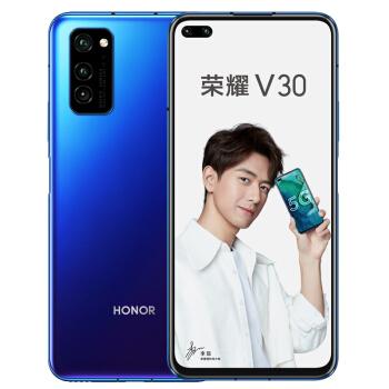 荣耀V30 5G 双模 麒麟990 突破性相机矩阵 游戏手机 8GB+128GB 魅海星蓝 移动联通电信5G 双卡双待