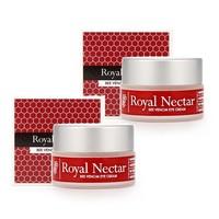 Royal Nectar 皇家蜂毒眼霜 15ml *2件