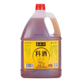 六必居 料酒  调味黄酒料酒 1.75L 中华老字号