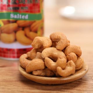 泰国进口 东园(TONG GARDEN) 每日坚果 盐焗腰果150g