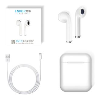 enkor 恩科 EW13 智能触控无线蓝牙耳机 白色 入耳式
