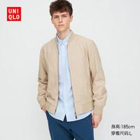 UNIQLO 优衣库 426044 男士罗纹茄克