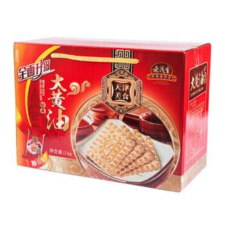 老茂生 零食糕点 天津特产老字号小吃 经典礼盒大黄油饼干1kg/盒