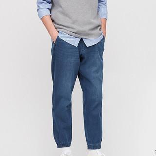 UNIQLO 优衣库 427230 男士修身束脚运动裤