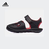 Adidas阿迪达斯男童凉鞋2019休闲鞋子透气时尚运动鞋CQ0089 *4件