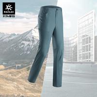 凯乐石(KAILAS) 户外运动长裤