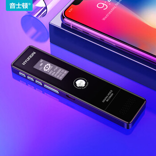 音士顿(yescool)A6录音笔 超薄专业微型 高清远距 智能降噪 学习/会议 无损MP3播放器 16G黑色