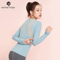 哈他2019新款微光瑜伽服美背显瘦专业瑜珈T恤运动健身长袖上衣女 天青 S