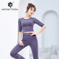 哈他瑜伽服套装女2019新款健身房气质显瘦速干跑步衣时尚运动服幻影 夕雾紫 S
